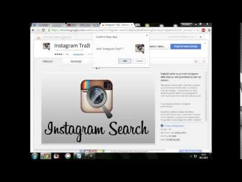 Поиск людей по фотографии в инстаграм