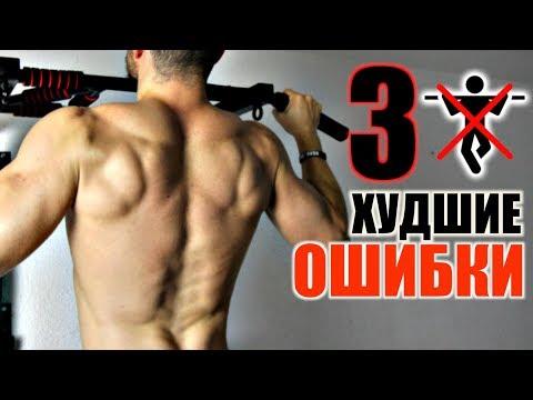 Болит спина после подтягивания