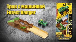 машинки Tonka climb-overs (Forest Ranger)