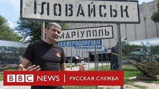 Интервью с выжившим в «Иловайском котле»