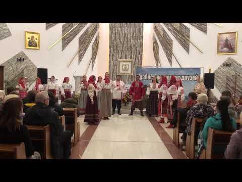 Ансамбль народной музыки «Любава»