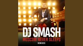 Скачать Moscow Never Sleeps Rаdio Edit