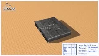 Мангал чемодан на 6 шампуров(, 2016-05-22T18:30:46.000Z)