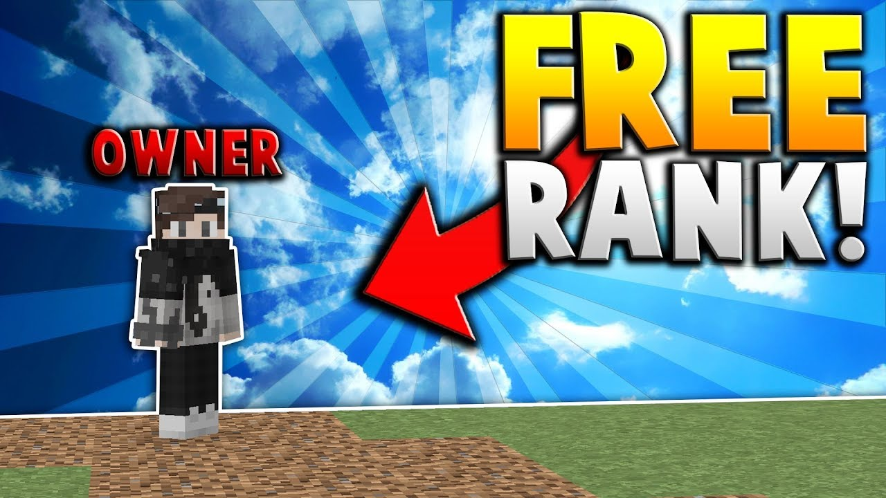 HOW TO GET *FREE* MINECRAFT RANKS FROM SKYBLOCK   (Minecraft