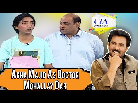 CIA With Afzal Khan - 25 February 2018 - ATV
