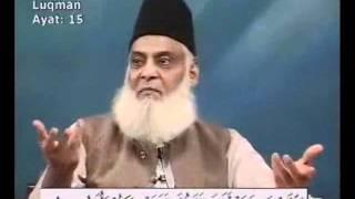 Advises of Hazrat Laqman - associating, parents - 31 LUQMAN 012 012