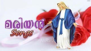 Malayalam christian devotional songs | Mariyan songs | christian devotional songs malayalam