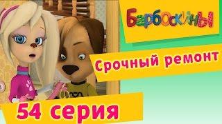видео Срочный (быстрый) выкуп недвижимости в Москве и Московской области