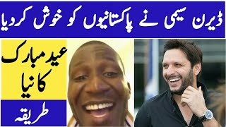 Best Eid ul Fitar Wishes by Darren sammy | Darren sammy Eid Mubarak  Wishes in Pashto | Yt Qurban.