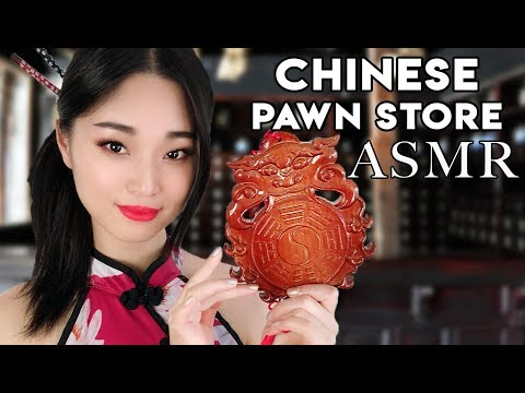 [ASMR] Tingles For Sale ~ Chinese Pawn Shop Roleplay