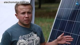 видео По каким критериям выбрать прожектор на солнечной батарее