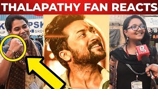 Thalapathy Fan Reacts to NGK Thandalakaran