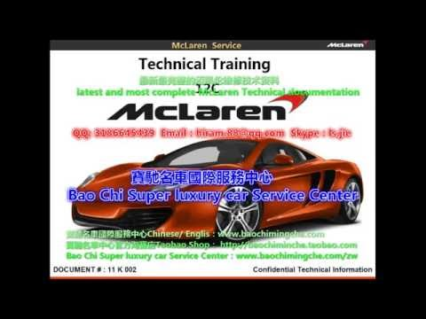 mclaren mp4 12c 12c workshop manual service manual circuit diagram rh youtube com mclaren mp4-12c owners manual McLaren P14