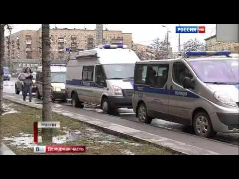 видео: В Москве совершено ограбление на 32 млн. рублей