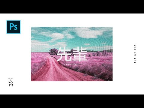 How To Create Easy Vaporwave Photo Effect In Photoshop Photoshop Tutorials Youtube