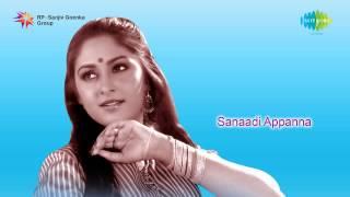 Sanadi Appanna | Shennai (Bit) song