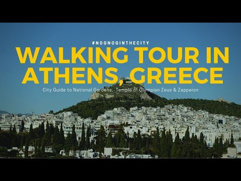 ATHENS, GREECE Guide: National Gardens, Zappeion, etc (#22) - Nognog in the City