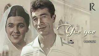 Yor-yor (o'zbek film) | Ёр-ёр (узбекфильм) 1964