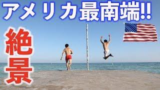 【054】アメリカ人憧れの最南端の島!!ドローン空撮絶景世界!!(アメリカ17日目)