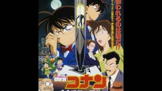 free mp3 songs download - Detective conan 5th movie mp3 - Free