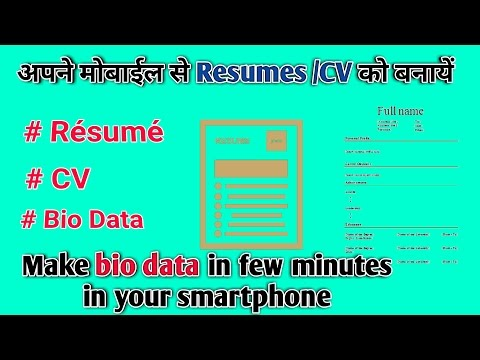 How to make resume in your mobile    resume Maker   professional resume   Interview   Guide
