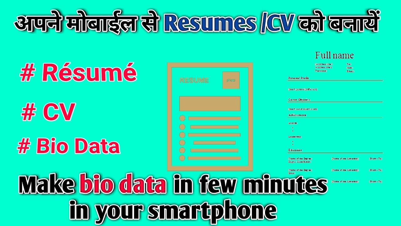 How to make resume in your mobile | resume Maker | professional ...