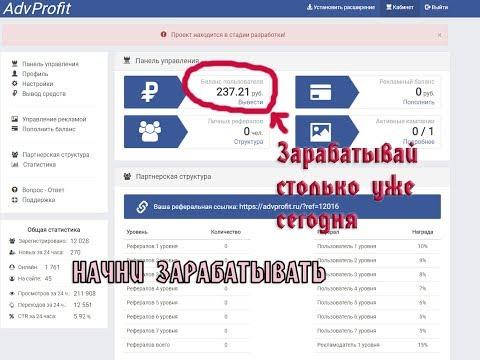 Как заработать 100 рублей в интернете на рекламе букмекерские спортивные ставки