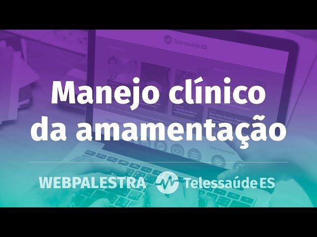 WebPalestra: Manejo clínico da amamentação