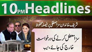 News Headlines | 10:00 PM | 20 August 2018 | Neo News