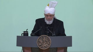 Friday Sermon 1 January 2021 (English): Men of Excellence: Hazrat Ali (ra)