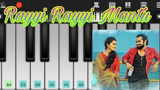 Rayyi Rayyi Mantu Song Bgm on Keyboard l Vunnadhi Okate Zindagi Bgm l D S P Bgm l Telugu Bgm l Bgms