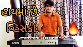 Hath Ma Chhe Whisky Keyboard Cover ( Piano Cover ) Instrumental | Jignesh Kaviraj | Bewafa Sanam