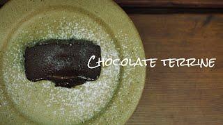 チョコレートテリーヌの作り方 Chocolate terrine recipe