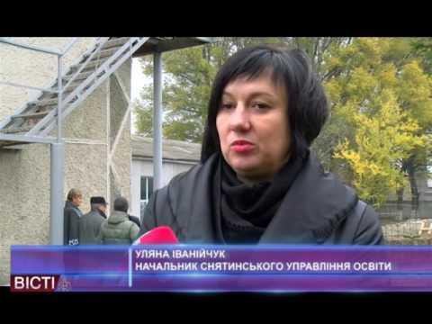 Розвиток плавальної бази наСнятинщині