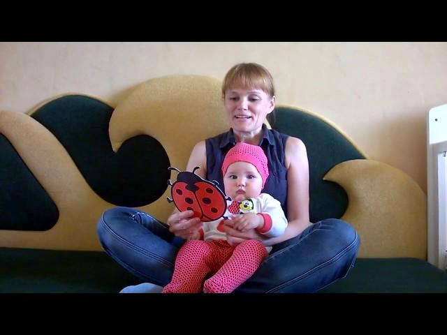 Изображение предпросмотра прочтения – НатальяМихеева читает произведение «Божья коровка» О.Борисовой