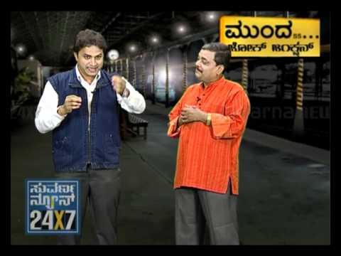 Seg 3 - Munda - 20 Dec 11 - Joke Junction - Suvarna News