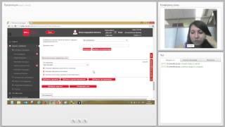 Особенности проведения закупок в электронной форме на ОТС на примере электронного аукциона