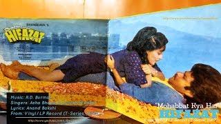 Rare | RD Burman | Asha Bhosle & Suresh Wadkar | Mohabbat Kya Hai | Hifazat (1987) | LP Record |
