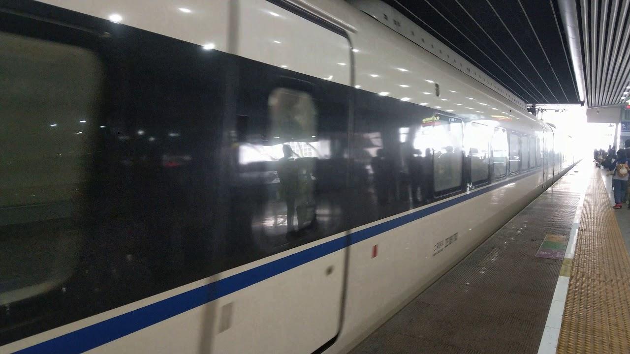 廣珠城際鐵路CRH6型廣州南站到達 - YouTube
