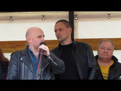 ЛЕВЫЙ ФРОНТ Митинг 'Нам нужна законная власть' Москва