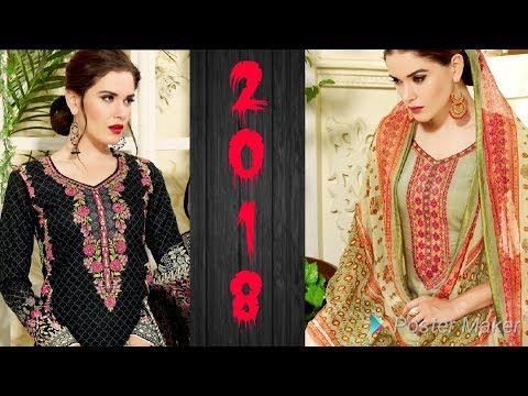 HOUSE OF LAWN MUSLIN V.6 JAM SILK COLLECTION KARACHI SUITS || 2018