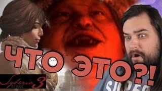 Syberia 3 - Страх и ненависть в Сибири | Zulin's v-log