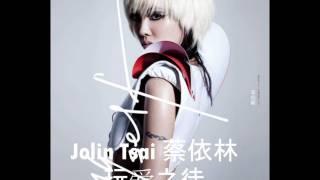 Jolin Tsai-蔡依林-爱玩之徒 -MP3