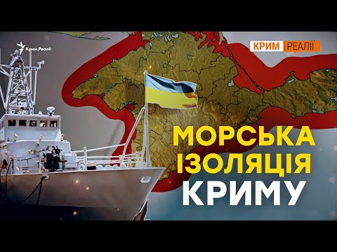Україна заблокує Крим