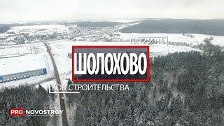 видео ЖК Северное сияние в Дмитрове - официальный сайт ????,  цены от застройщика ВР групп, квартиры в новостройке
