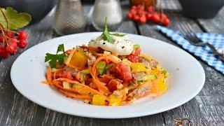 Салат 'Венеция' с мясом и корейской морковью
