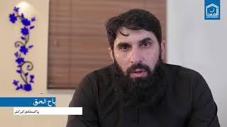 Special Message from famous cricketer  Misbah-ul-Haq