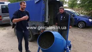 видео бетономешалка на 200 литров