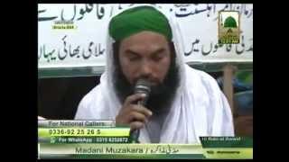 Jaise Mere Sarkar   صلی اللہ تعالٰی علیہ وآلہ وسلم Hain Aaisa Nahi Koi - Qari Khalil Attari