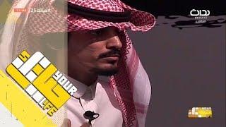 #حياتك25   محسن بن دقله وشهوده الخمسة أمام أبو كاتم ضد بروفايلك